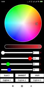 LED контроллер RGBW Bluetooth LRC-V4X5AB
