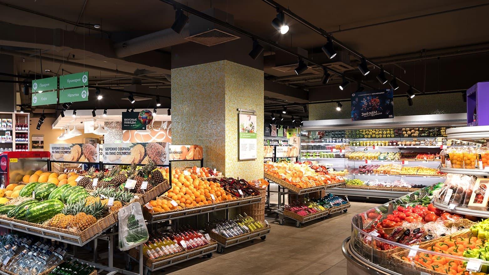 Освещение продуктовых магазинов